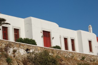 Archaeologigal Museum of Mykonos