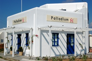 Palladium is  your own house  store in Mykonos
