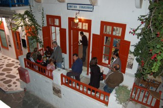 The municipal Enterprise of Cultural Projection and Growth of Mykonos