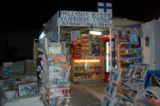 Hellenic kiosk Mykonos International and Greek press