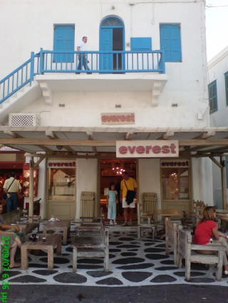 EVEREST AT MYKONOS ISLAND