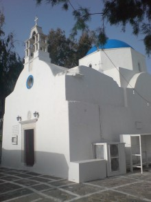 Catholic Church of Mykonos