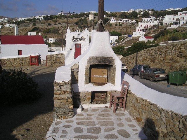 Agricultural Museum of Mykonos. Folklore Museum.