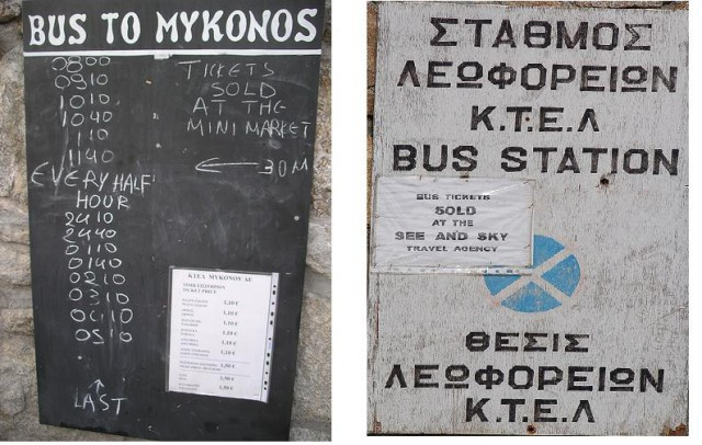 TIME TABLE FOR MYKONOS BUSSES