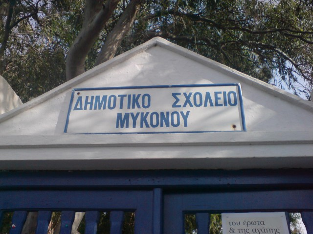Mykonos School For kids